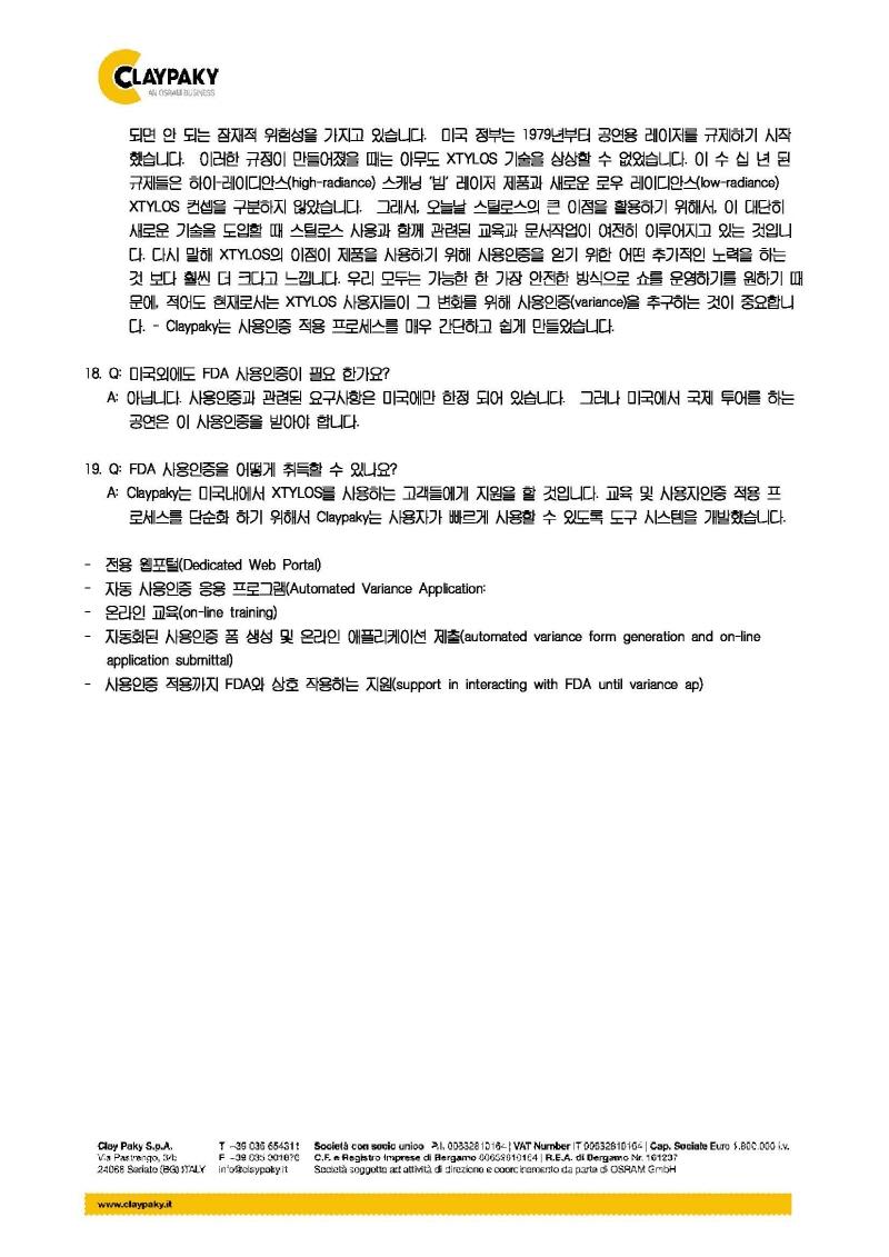 B_XTYLOS QA- 스틸로스 관련Q&A_4.jpg
